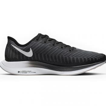 Nike Zoom Pegasus Turbo 2 (M) 001. Appoggio neutro. | LBM Sport