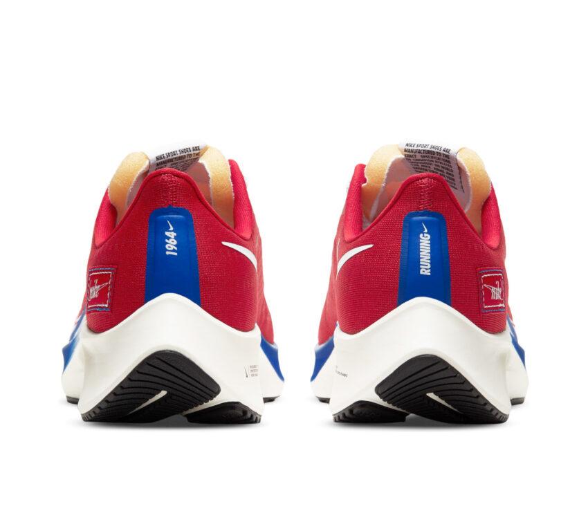 retro scarpa da running uomo nike pegasus 37 rossa